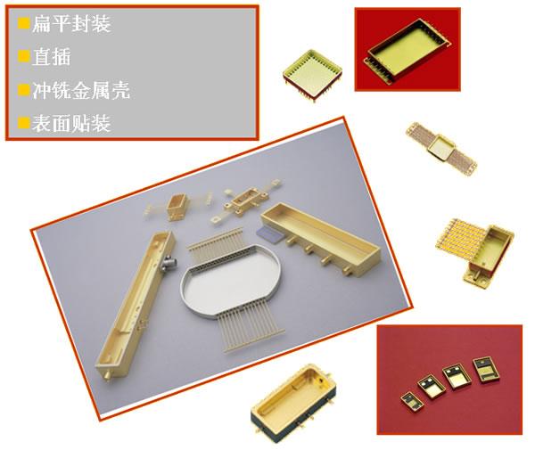 Image:hcc-004.jpg